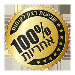מנעולן בחיפה - 100% אחריות לעבודה